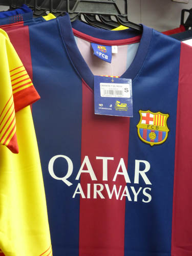 Dicas para economizar na compra da camiseta do Barça! - Blog de ... 8275f62c968