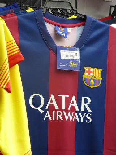 camiseta_barça