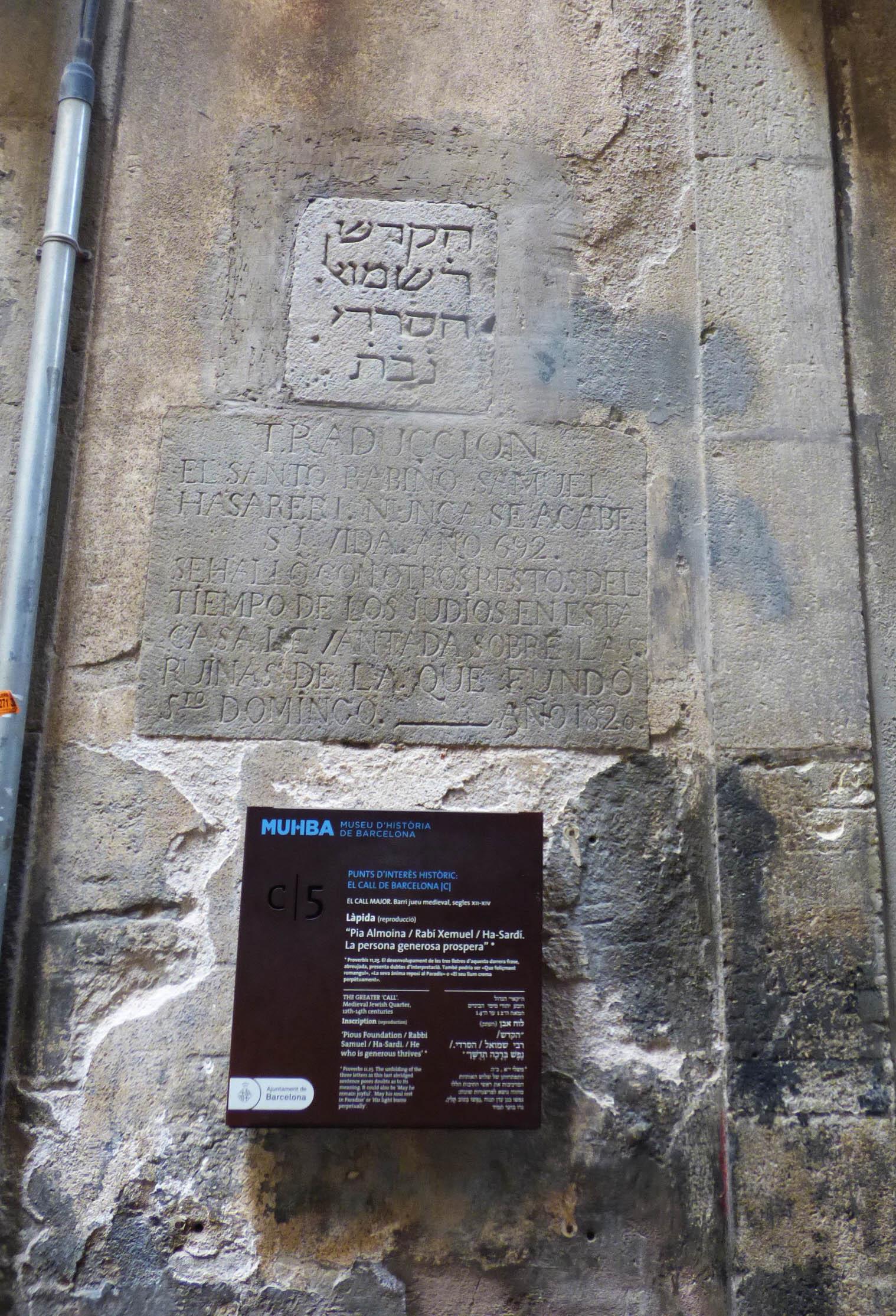 A placa original está no museu de história da cidade.